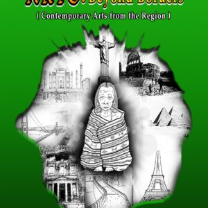 Arts: Beyond Borders (Contemporary Arts from the Regions)